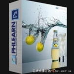 Phlearn–完美的饮料产品摄影布光和PS润色教程