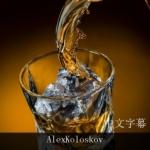 Photigy–AlexKoloskov特写广告饮料镜头产品摄影#54-中文字幕