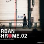 摄影师Joe Allam日系扫街城市胶片风格LR预设 URBAN CHROME vol.2