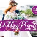婚礼Lightroom预设/ACR预设 Wedding Presets for Lightroom & ACR