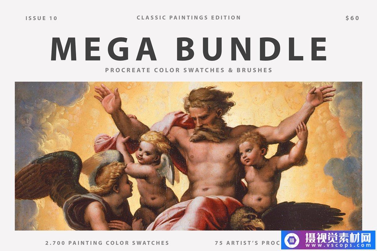 Mega Bundle Procreate画笔插图