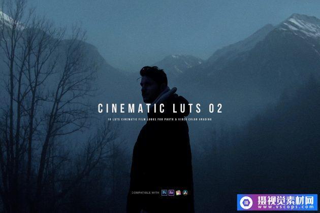 电影院02 |LOG LUTs — K1 Production | 对数查询LUTs插图