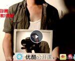 吴师自通-淘宝产品棚拍视频教程