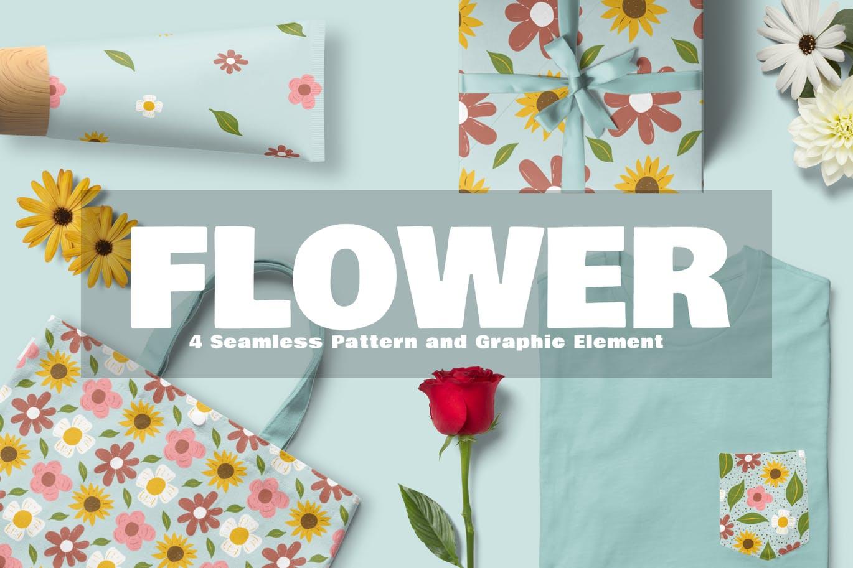清新雏菊元素设计无缝花朵图案 Flower Seamless Pattern And Graphic Element
