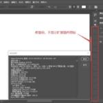 解决PS2021()22.4.0)不显示扩展插件图标_v1.0