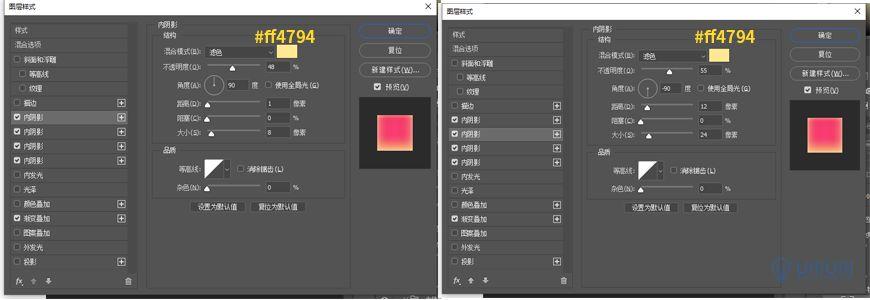 "Photoshop制作电商平台优惠?涣烊∫趁? border=""0"" src=""http://www.missyuan.net/uploads/allimg/210318/10535945B-6.jpg"" /></p> <p><strong>1.5.2</strong> 双击【红包面】图层,添加内阴影和渐变叠加,数值如下:</p> <p align=""center""><img class="