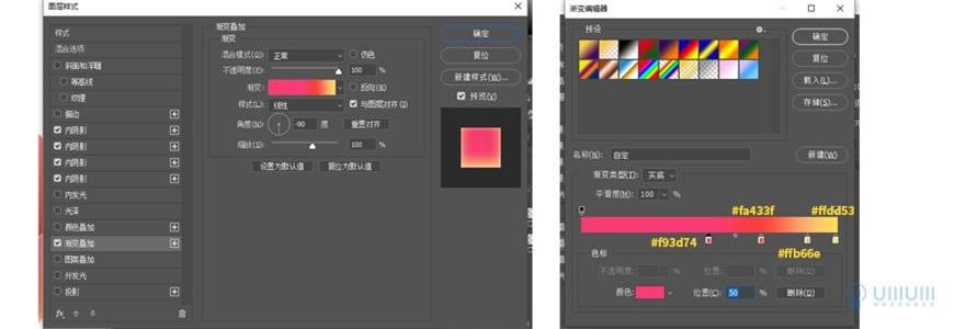 "Photoshop制作电商平台优惠?涣烊∫趁? border=""0"" src=""http://www.missyuan.net/uploads/allimg/210318/1053593209-8.jpg"" /></p> <p align=""center""><img class="