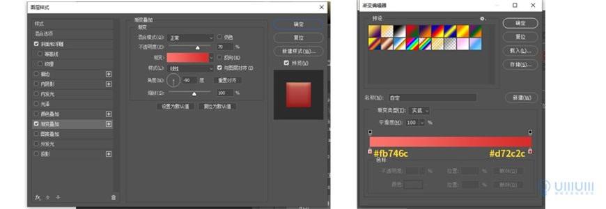 "Photoshop制作电商平台优惠?涣烊∫趁? border=""0"" src=""http://www.missyuan.net/uploads/allimg/210318/10535930U-10.jpg"" /></p> <p align=""center""><img class="