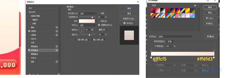 "Photoshop制作电商平台优惠?涣烊∫趁? border=""0"" src=""http://www.missyuan.net/uploads/allimg/210318/1053595538-16.jpg"" /></p> <p align=""center""><img class="