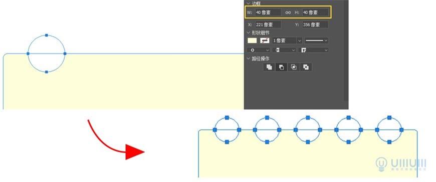 "Photoshop制作电商平台优惠?涣烊∫趁? border=""0"" src=""http://www.missyuan.net/uploads/allimg/210318/1053594229-14.jpg"" /></p> <p>与【红包面】制作方法相同,使用椭圆工具,按住Shift+Alt键画一个40*40的圆,按住Ctrl+Alt+t复制移动到合适的位置,然后Ctrl+Alt+Shift+t重复移动,得到如图所示的样子:</p> <p align=""center""><img class="