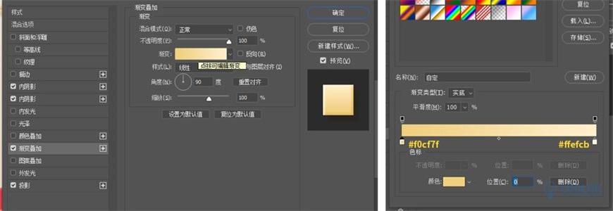 "Photoshop制作电商平台优惠?涣烊∫趁? border=""0"" src=""http://www.missyuan.net/uploads/allimg/210318/105359C15-20.jpg"" /></p> <p align=""center""><img class="