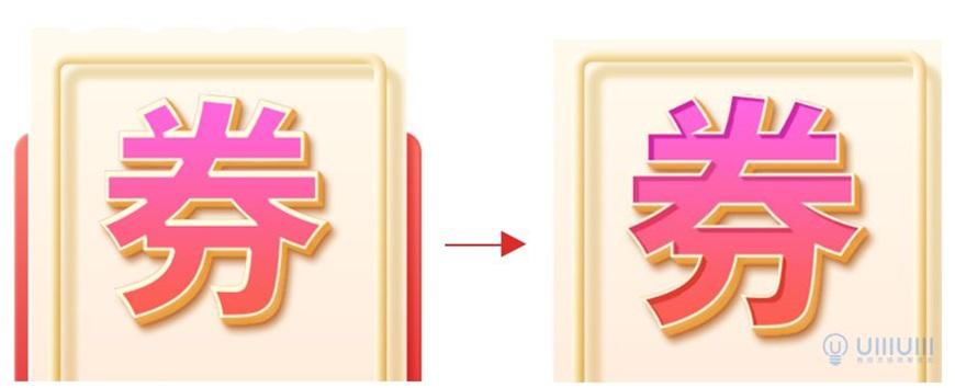 "Photoshop制作电商平台优惠?涣烊∫趁? border=""0"" src=""http://www.missyuan.net/uploads/allimg/210318/1053595614-36.jpg"" /></p> <p align=""center""><img class="