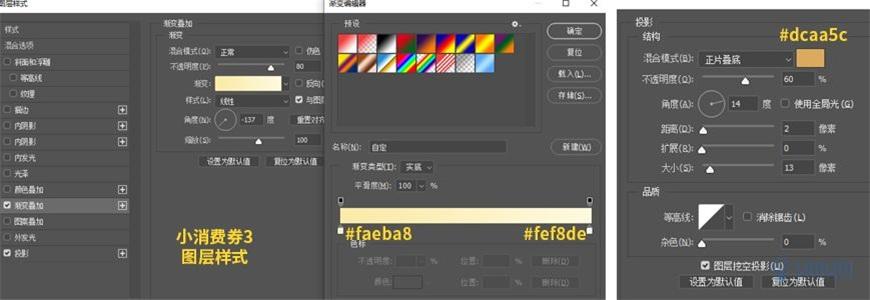 "Photoshop制作电商平台优惠?涣烊∫趁? border=""0"" src=""http://www.missyuan.net/uploads/allimg/210318/1053592607-44.jpg"" /></p> <p align=""center""><img class="