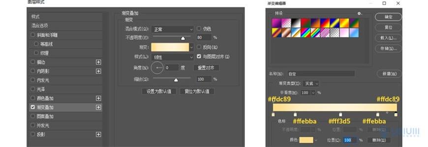 "Photoshop制作电商平台优惠?涣烊∫趁? border=""0"" src=""http://www.missyuan.net/uploads/allimg/210318/10535912E-49.jpg"" /></p> <p align=""center""><img class="