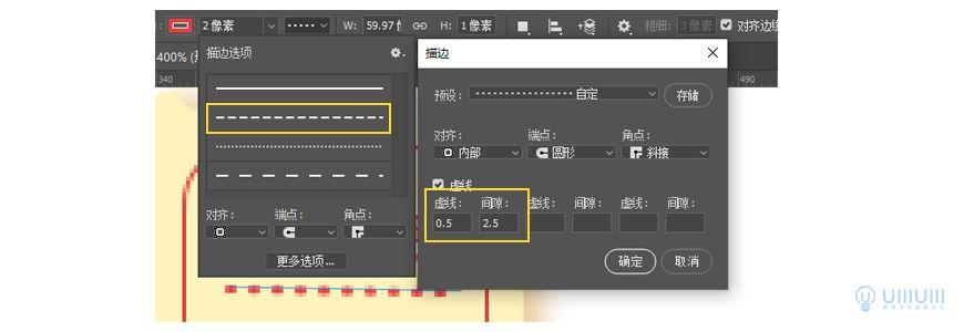"Photoshop制作电商平台优惠?涣烊∫趁? border=""0"" src=""http://www.missyuan.net/uploads/allimg/210318/10535940A-40.jpg"" /></p> <p align=""center""><img class="
