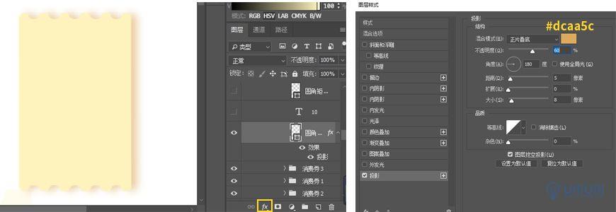 "Photoshop制作电商平台优惠?涣烊∫趁? border=""0"" src=""http://www.missyuan.net/uploads/allimg/210318/1053594554-38.jpg"" /></p> <p><strong>4.2</strong> 然后将该圆角矩形添加图层样式-投影</p> <p align=""center""><img class="