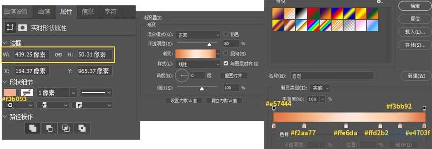 "Photoshop制作电商平台优惠?涣烊∫趁? border=""0"" src=""http://www.missyuan.net/uploads/allimg/210318/10535a947-61.jpg"" /></p> <p><strong>5.4</strong> 使用椭圆工具,添加图层样式做出台面的凹陷处,呈现出红包是从台子里面出来的效果。</p> <p align=""center""><img class="