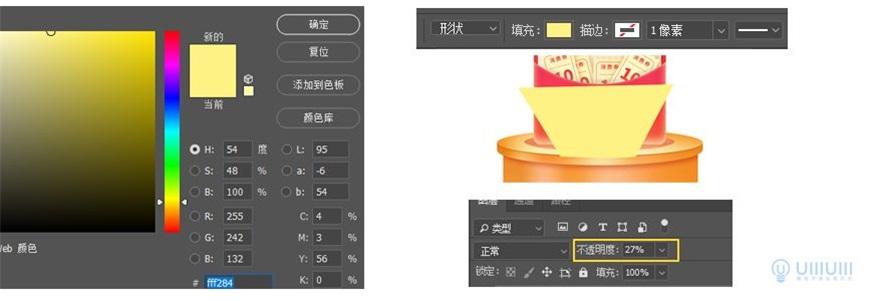 "Photoshop制作电商平台优惠?涣烊∫趁? border=""0"" src=""http://www.missyuan.net/uploads/allimg/210318/1053594255-65.jpg"" /></p> <p><strong>6.2</strong> 用钢笔工具的形状,勾出发散光的轮廓,并调整不透明度。将该图层命名为【小光】。</p> <p align=""center""><img class="