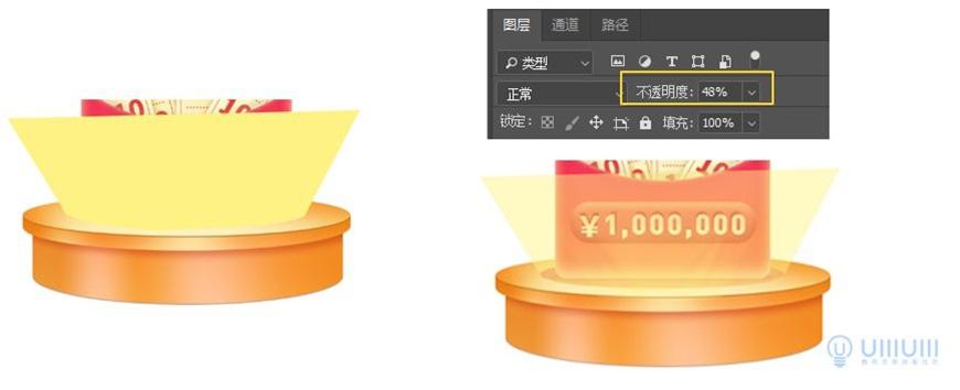 "Photoshop制作电商平台优惠?涣烊∫趁? border=""0"" src=""http://www.missyuan.net/uploads/allimg/210318/1053593403-67.jpg"" /></p> <p><strong>6.4</strong>在用钢笔用具,勾勒出一个大的光束,颜色不变,只改变不透明度。将该图层命名为【大光】。</p> <p align=""center""><img class="