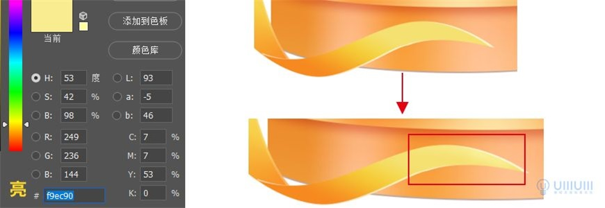"Photoshop制作电商平台优惠?涣烊∫趁? border=""0"" src=""http://www.missyuan.net/uploads/allimg/210318/1053591309-77.jpg"" /></p> <p>然后选中【飘带2】的选区,新建图层命名为【亮】,用柔边缘画笔画出亮部。</p> <p align=""center""><img class="
