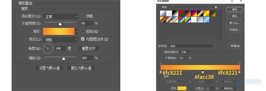"Photoshop制作电商平台优惠?涣烊∫趁? border=""0"" src=""http://www.missyuan.net/uploads/allimg/210318/1053593106-79.jpg"" /></p> <p align=""center""><img class="