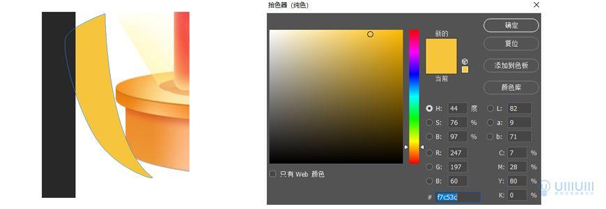 """Photoshop制作电商平台优惠?涣烊∫趁? border=""""0"""" src=""""http://www.missyuan.net/uploads/allimg/210318/1053591115-69.jpg"""" /></p> <p><strong>Step 07 飘带</strong></p> <p><strong>7.1</strong>(这里掌握钢笔工具的使用)用钢笔工具画出第一个飘带的形状,并命名为【飘带1】,添加图层样式。</p> <p align=""""center""""><img class="""