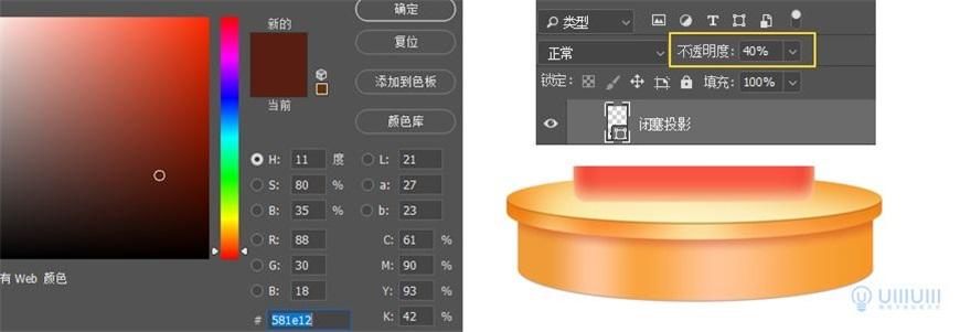 "Photoshop制作电商平台优惠?涣烊∫趁? border=""0"" src=""http://www.missyuan.net/uploads/allimg/210318/1053592292-59.jpg"" /></p> <p>然后将该图层复制,删除图层样式,改名为【闭塞投影】,调整颜色、不透明度,并将它向下挪一层,然后向下挪一格</p> <p align=""center""><img class="
