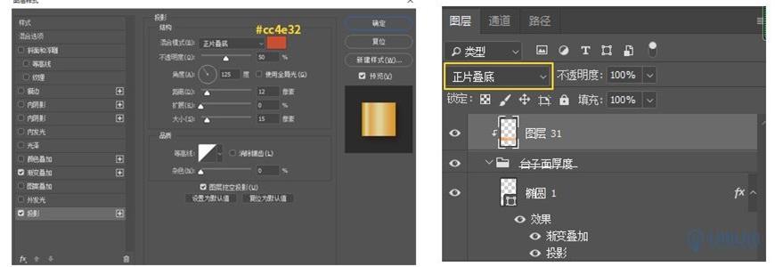 "Photoshop制作电商平台优惠?涣烊∫趁? border=""0"" src=""http://www.missyuan.net/uploads/allimg/210318/1053593509-55.jpg"" /></p> <p align=""center""><img class="