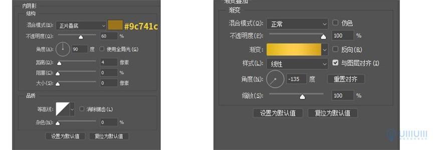 "Photoshop制作电商平台优惠?涣烊∫趁? border=""0"" src=""http://www.missyuan.net/uploads/allimg/210318/10535930V-87.jpg"" /></p> <p align=""center""><img class="