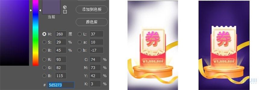 "Photoshop制作电商平台优惠?涣烊∫趁? border=""0"" src=""http://www.missyuan.net/uploads/allimg/210318/1053591b5-92.jpg"" /></p> <p align=""center""><img class="