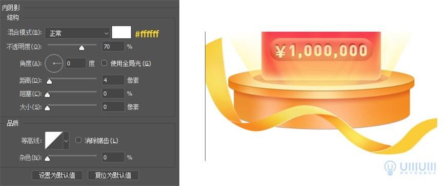 "Photoshop制作电商平台优惠?涣烊∫趁? border=""0"" src=""http://www.missyuan.net/uploads/allimg/210318/1053595532-83.jpg"" /></p> <p align=""center""><img class="