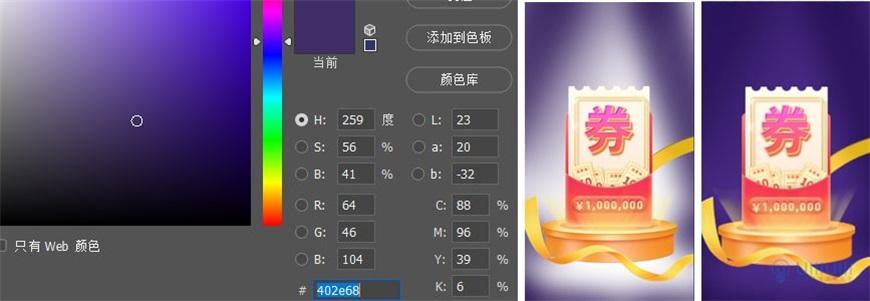 "Photoshop制作电商平台优惠?涣烊∫趁? border=""0"" src=""http://www.missyuan.net/uploads/allimg/210318/10535944C-90.jpg"" /></p> <p align=""center""><img class="