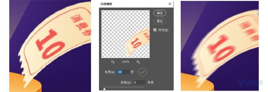 "Photoshop制作电商平台优惠?涣烊∫趁? border=""0"" src=""http://www.missyuan.net/uploads/allimg/210318/10535a591-113.jpg"" /></p> <p><strong>#FormatStrongID_9#6</strong> 在【光】与【标题】组中间,新建一个组,命名为【装饰】。复制一个小消费券转换为只能对象,改变大小并用变形工具,将消费券进行变形。</p> <p align=""center""><img class="