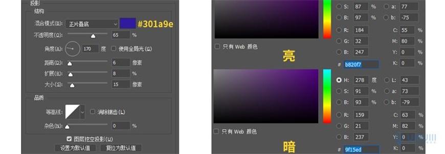 "Photoshop制作电商平台优惠?涣烊∫趁? border=""0"" src=""http://www.missyuan.net/uploads/allimg/210318/1053592959-98.jpg"" /></p> <p><strong>9.5</strong>然后给【厚度】添加图层样式,针对【文字底】新建两个剪切蒙版,分别命名为【暗】、【亮】。用柔边缘画笔画出光影。</p> <p align=""center""><img class="