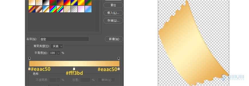 "Photoshop制作电商平台优惠?涣烊∫趁? border=""0"" src=""http://www.missyuan.net/uploads/allimg/210318/10535932D-109.jpg"" /></p> <p align=""center""><img class="