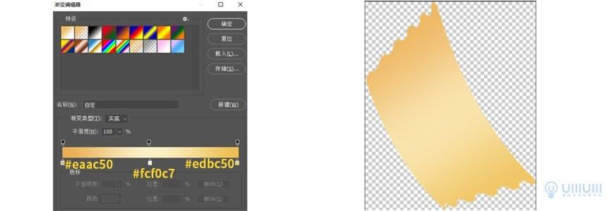 "Photoshop制作电商平台优惠?涣烊∫趁? border=""0"" src=""http://www.missyuan.net/uploads/allimg/210318/1053591201-107.jpg"" /></p> <p><strong>10.2</strong> 双击进入智能对象图层,然后使用渐变工具,并给券添加图层样式后,Ctrl+s(保存)</p> <p align=""center""><img class="