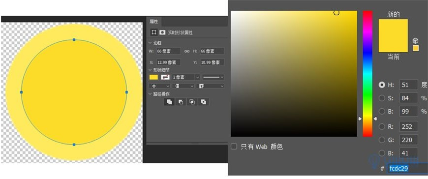 "Photoshop制作电商平台优惠?涣烊∫趁? border=""0"" src=""http://www.missyuan.net/uploads/allimg/210318/105359CX-115.jpg"" /></p> <p align=""center""><img class="