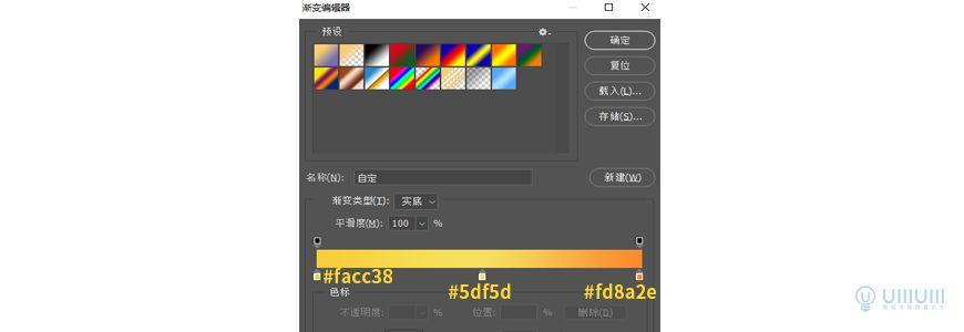 "Photoshop制作电商平台优惠?涣烊∫趁? border=""0"" src=""http://www.missyuan.net/uploads/allimg/210318/1053591063-71.jpg"" /></p> <p align=""center""><img class="