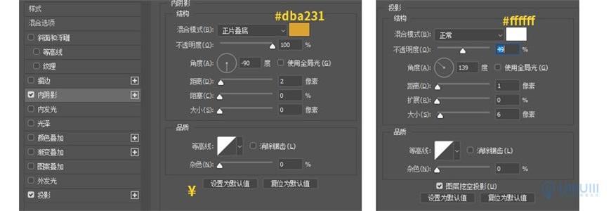 "Photoshop制作电商平台优惠?涣烊∫趁? border=""0"" src=""http://www.missyuan.net/uploads/allimg/210318/10535954O-121.jpg"" /></p> <p align=""center""><img class="