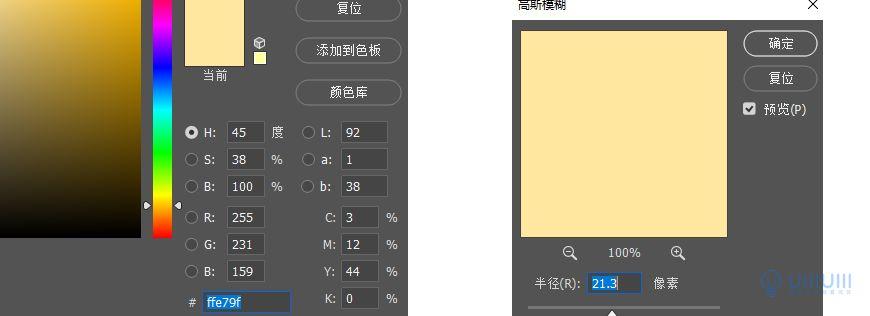 "Photoshop制作电商平台优惠?涣烊∫趁? border=""0"" src=""http://www.missyuan.net/uploads/allimg/210318/1053593L9-138.jpg"" /></p> <p><strong>11.5</strong> 我们将之前做好的红包与消费券的图层,复制一个合并在一起,删除图层样式转换为智能对象,并命名为【主体物亮光】,改变颜色,添加滤镜-高斯模糊后,将该图层的不透明度调整为30%。</p> <p align=""center""><img class="