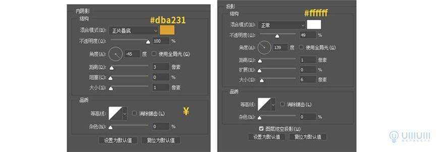 "Photoshop制作电商平台优惠?涣烊∫趁? border=""0"" src=""http://www.missyuan.net/uploads/allimg/210318/1053592V3-129.jpg"" /></p> <p align=""center""><img class="