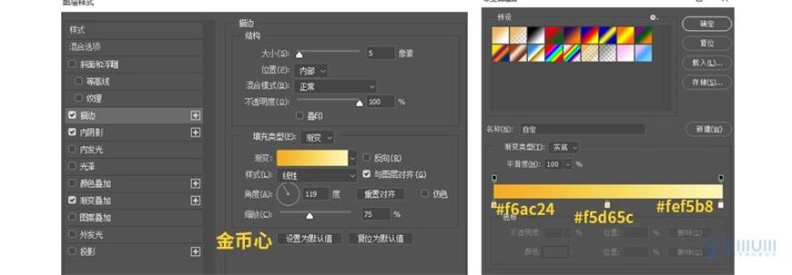 "Photoshop制作电商平台优惠?涣烊∫趁? border=""0"" src=""http://www.missyuan.net/uploads/allimg/210318/1053591401-127.jpg"" /></p> <p align=""center""><img class="