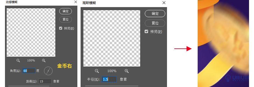 "Photoshop制作电商平台优惠?涣烊∫趁? border=""0"" src=""http://www.missyuan.net/uploads/allimg/210318/1053595192-136.jpg"" /></p> <p align=""center""><img class="