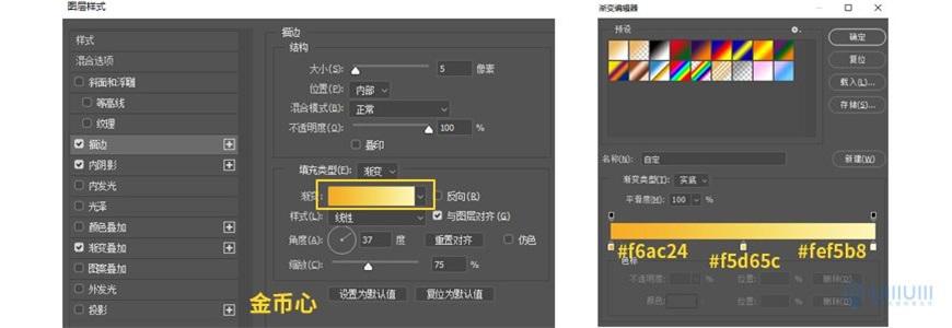 "Photoshop制作电商平台优惠?涣烊∫趁? border=""0"" src=""http://www.missyuan.net/uploads/allimg/210318/1053591642-119.jpg"" /></p> <p align=""center""><img class="