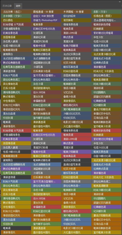 1626663728-f607394c95d5840